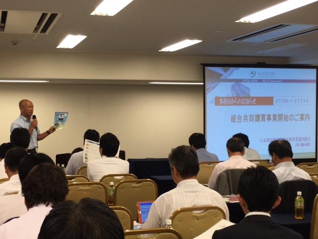 斉藤理事長.JPG